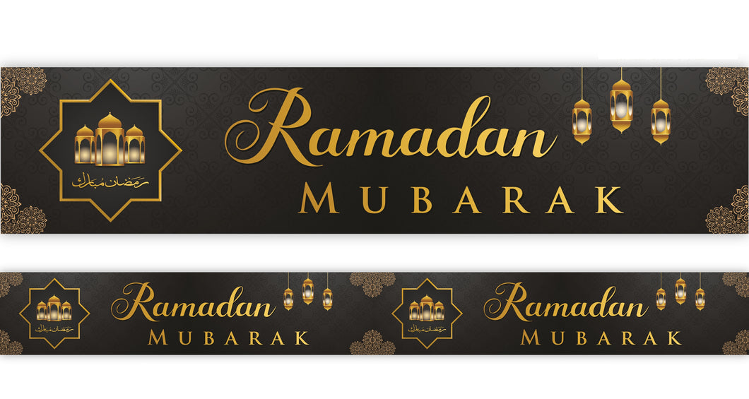 Ramadan Mubarak Banner Decoration - (2m) Black & Gold Lanterns Design
