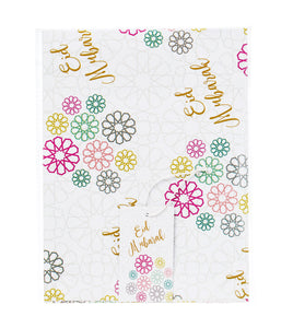 Eid Mubarak Gift Wrap and Tag - Geometric