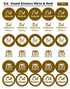 Eid Mubarak Stickers (60 Stickers) - White & Gold