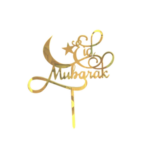 Moon and Star Eid Mubarak Cake Topper - Gold