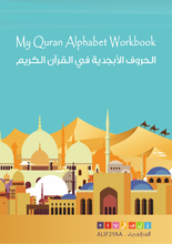 Load image into Gallery viewer, My Quran Alphabet Workbook