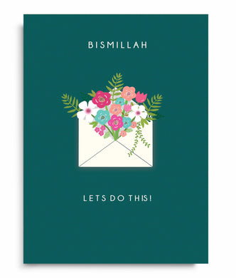 Bismillah - Lets Do This! - Perfect Bound Notebook
