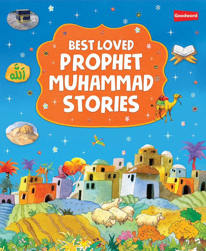 Best Loved Prophet Muhammad Stories (Paperback)