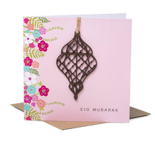 Load image into Gallery viewer, Eid Mubarak Card - Laser Cut Wooden Lantern  - Pink