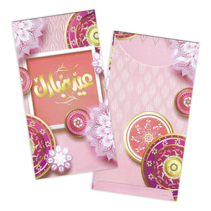 Pack of 10 Pink Floral Eid Mubarak Money Wallet Envelopes