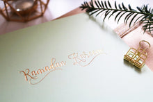 Load image into Gallery viewer, Ramadan Kareem Card - Gold Foiled