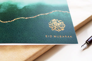 Eid Mubarak Card - Rose & Co Ombré - Gold Foiled - Green