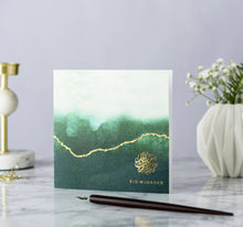 Load image into Gallery viewer, Eid Mubarak Card - Rose & Co Ombré - Gold Foiled - Green