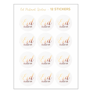 Eid Mubarak Foil Stickers - Rose Gold