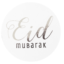Load image into Gallery viewer, Eid Mubarak Foil Stickers - Silver