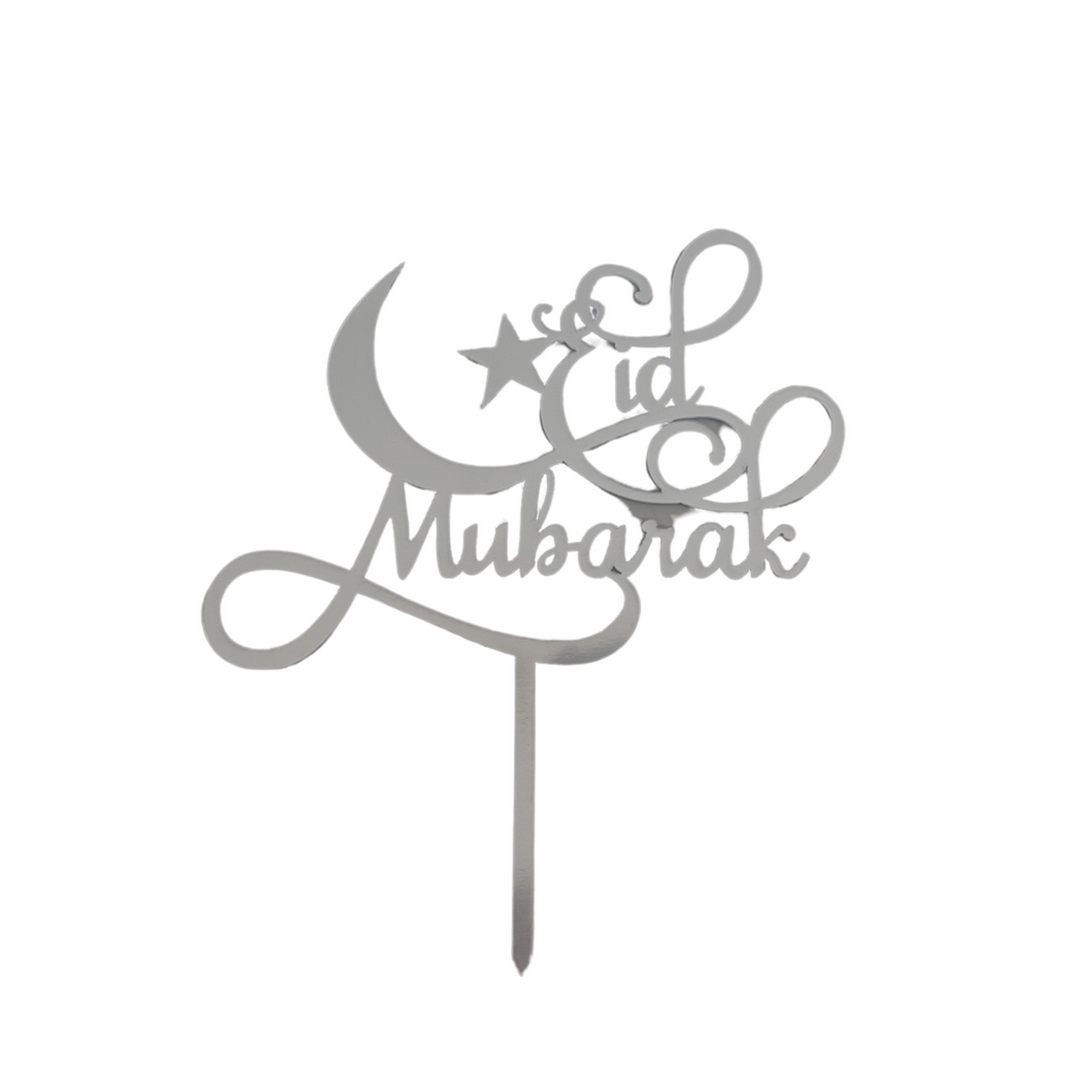 Moon and Star Eid Mubarak Cake Topper - Silver