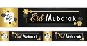 Eid Mubarak Banner Decoration - (2m) Black & Gold Floral Design