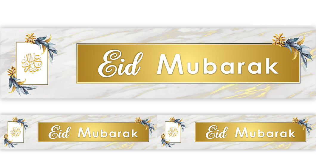 Eid Mubarak Banner Decoration - (2m) White & Gold Design