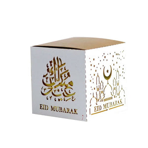 Eid Mubarak Sweet / Candy Gift Boxes (Pack of 5) - White & Gold