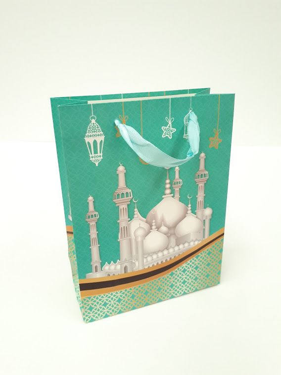 Mosque Design Gift Bag (Green)