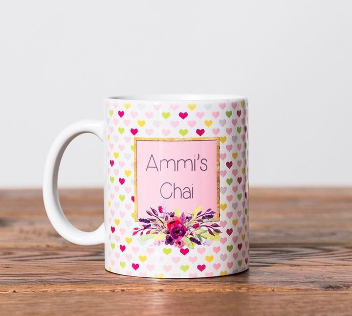 Ammi's Chai - Mug - Salam Occasions - Islamic Moments