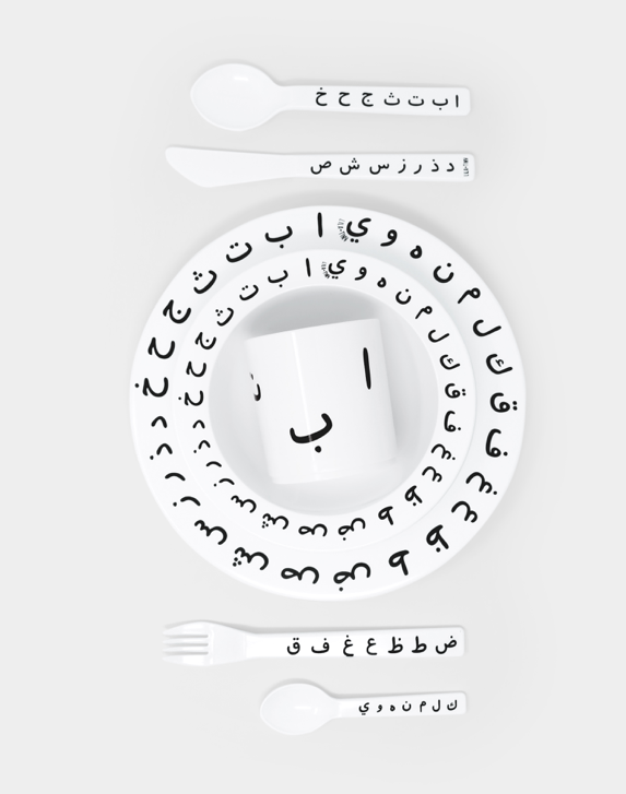 Arabic Alphabet (With Cutlery) Set