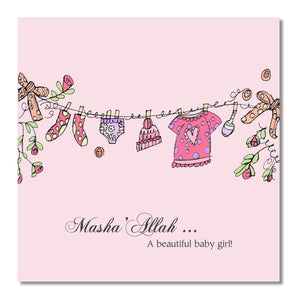 Baby Girl Aqeeqah Card - Pink Clothes Line - Salam Occasions - Islamic Moments