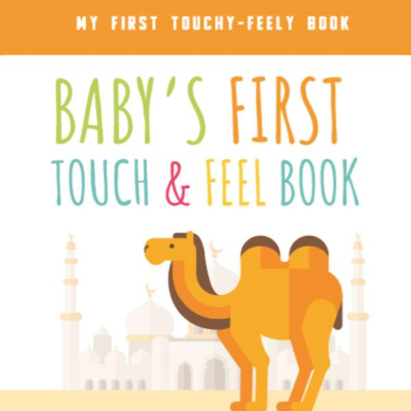 Baby's First Islamic Touch and Feel Book - Salam Occasions - Little Muslim Books