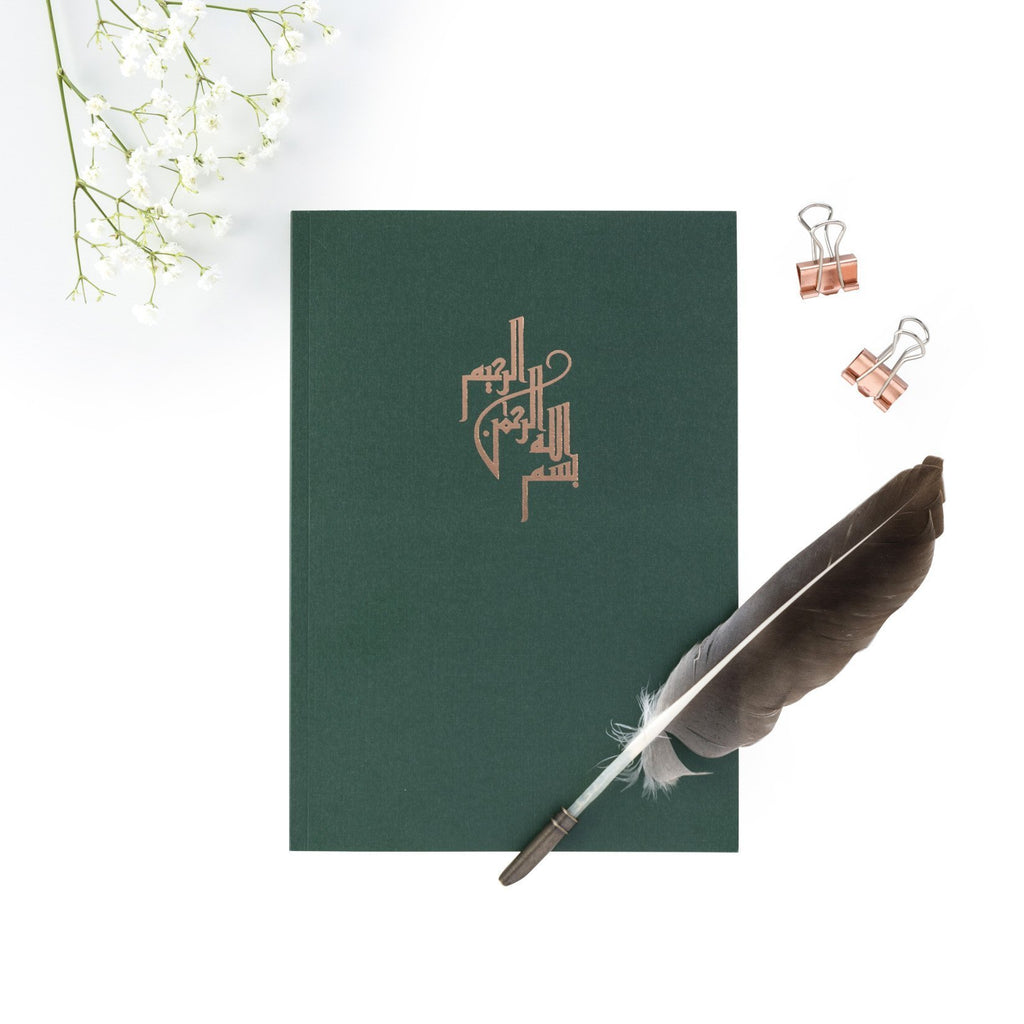 Bismillah - Perfect Bound - Hot Foiled Notebook - Salam Occasions - Islamic Moments