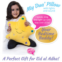 Load image into Gallery viewer, My Dua Star Pillow - Yellow