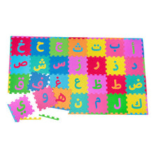 Load image into Gallery viewer, Arabic Alphabet Foam Mat