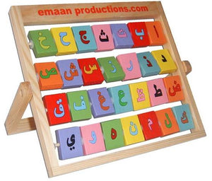 Alphabet Frame (Arabic and English)