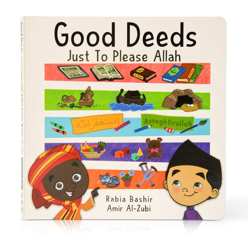 Good Deeds Just To Please Allah - Salam Occasions - The Islamic Foundation