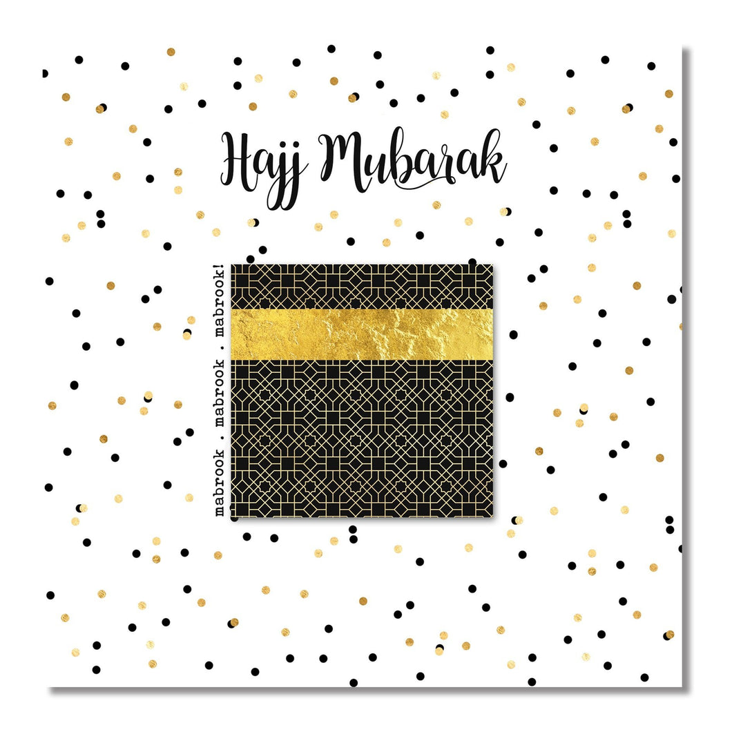Hajj Mubarak Card - Confetti - Salam Occasions - Islamic Moments
