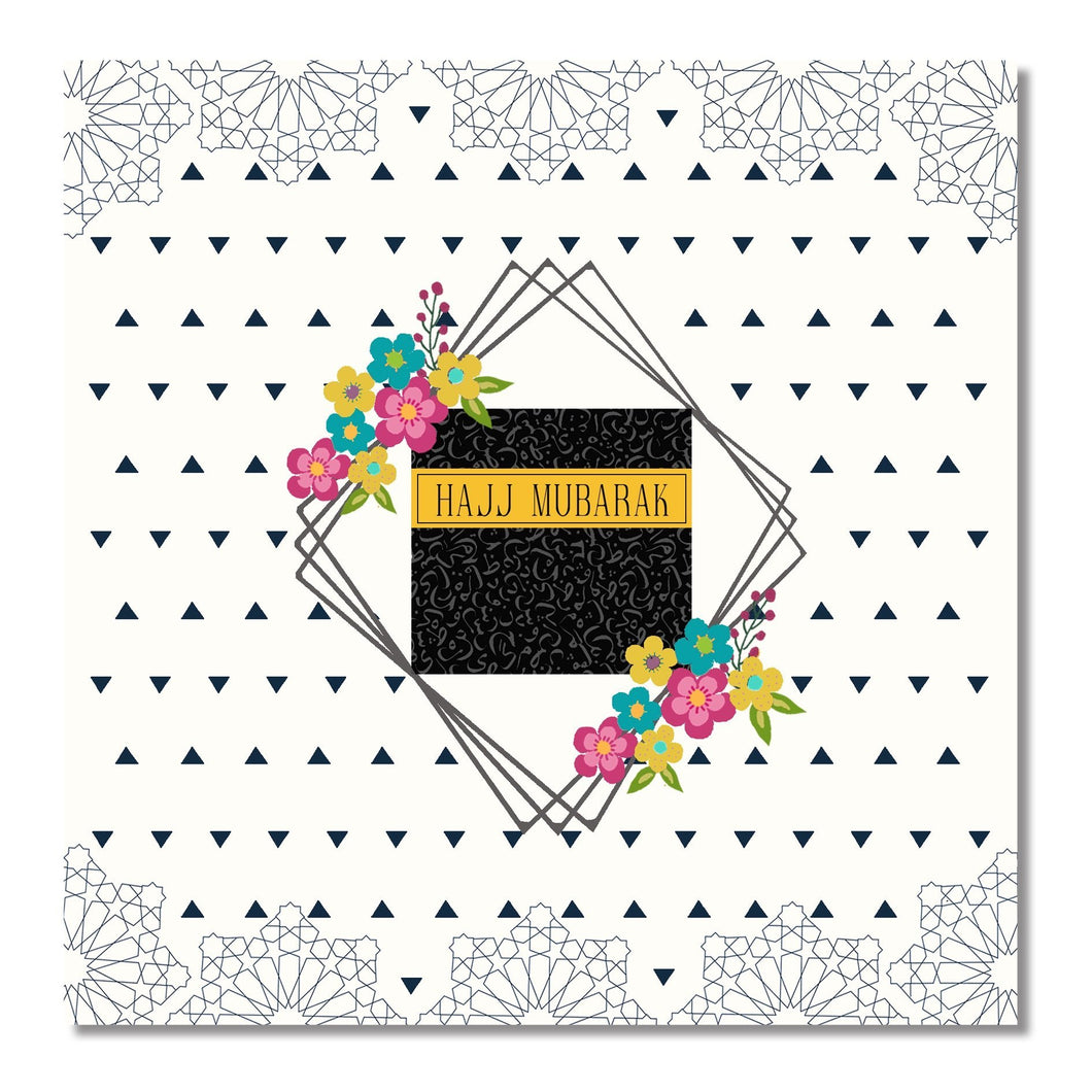 Hajj Mubarak Card - Lace - Salam Occasions - Islamic Moments