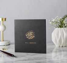 Load image into Gallery viewer, Hajj Mubarak Card - Luxury Gold Foiled - Salam Occasions - Islamic Moments