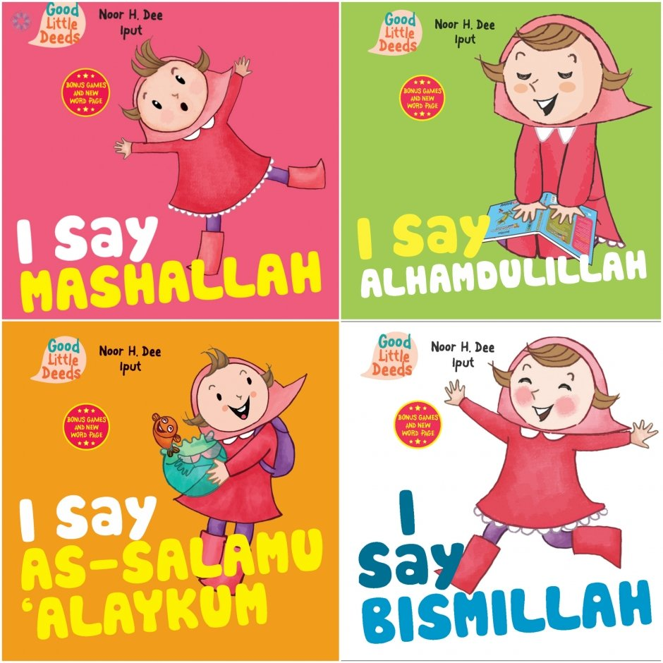 I Say Series (4 Book set) - Salam Occasions - Kube Publishing
