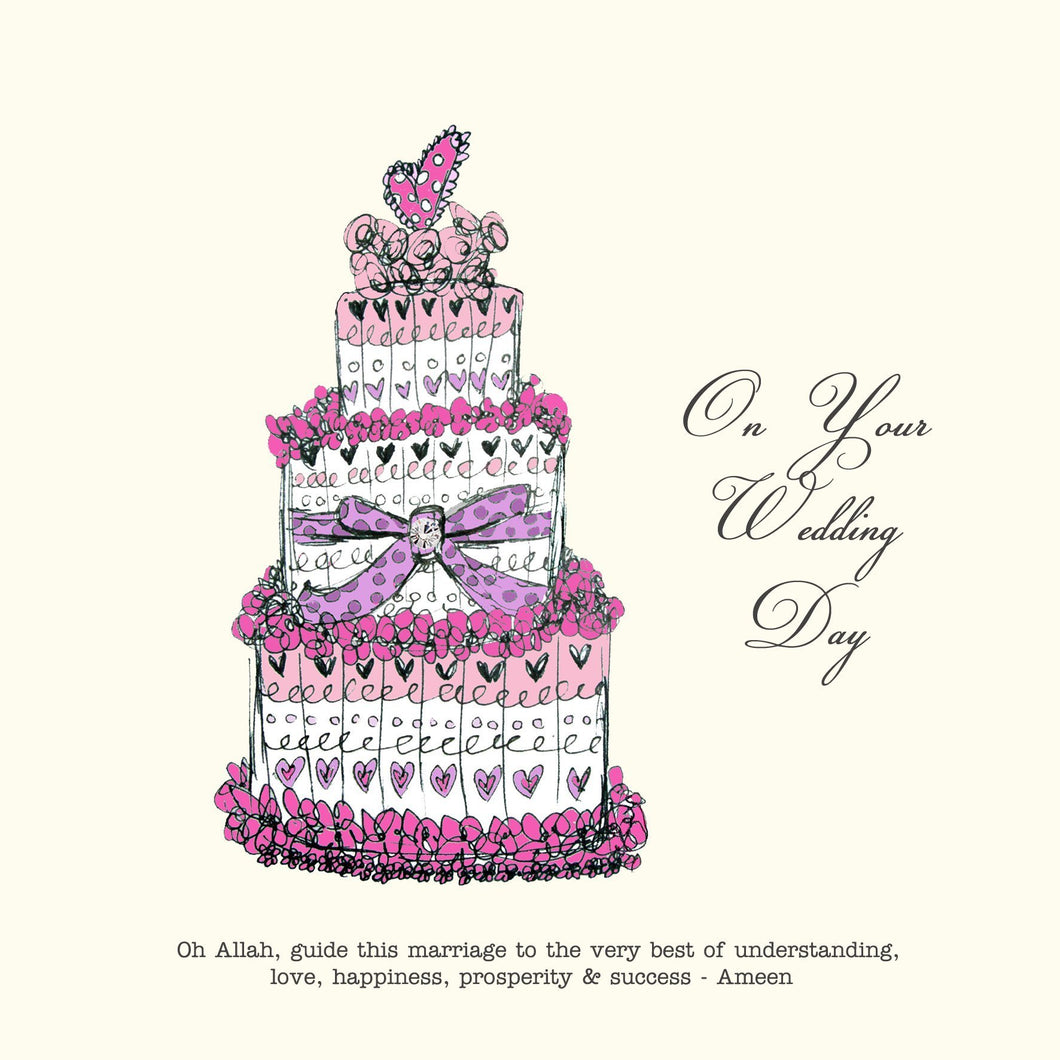 Islamic Wedding Card - 3 Tier Cake - Salam Occasions - Islamic Moments