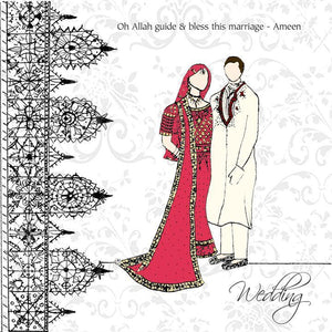 Islamic Wedding Card - Bride and Groom - Salam Occasions - Islamic Moments