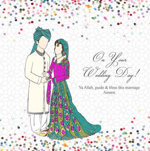 Islamic Wedding Card - Confetti - Salam Occasions - Islamic Moments