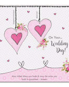 Islamic Wedding Card - Hanging Hearts - Salam Occasions - Islamic Moments