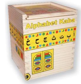 Alphabet Kaba Stacking Blocks