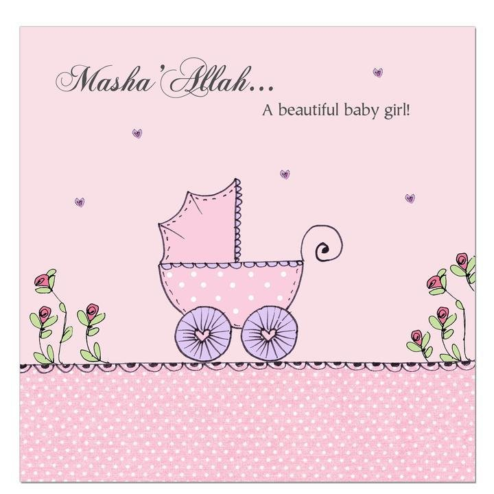 Mashallah New Baby Girl Card - Pink Pram - Salam Occasions - Islamic Moments