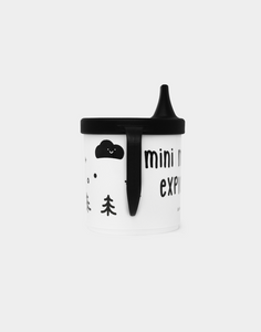 Mini Muslim Explorer Trainer Cup
