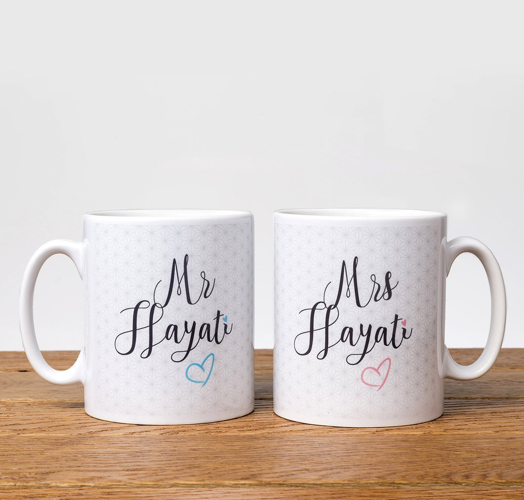 Mr Hayati and Mrs Hayati Mug Set - Salam Occasions - Islamic Moments