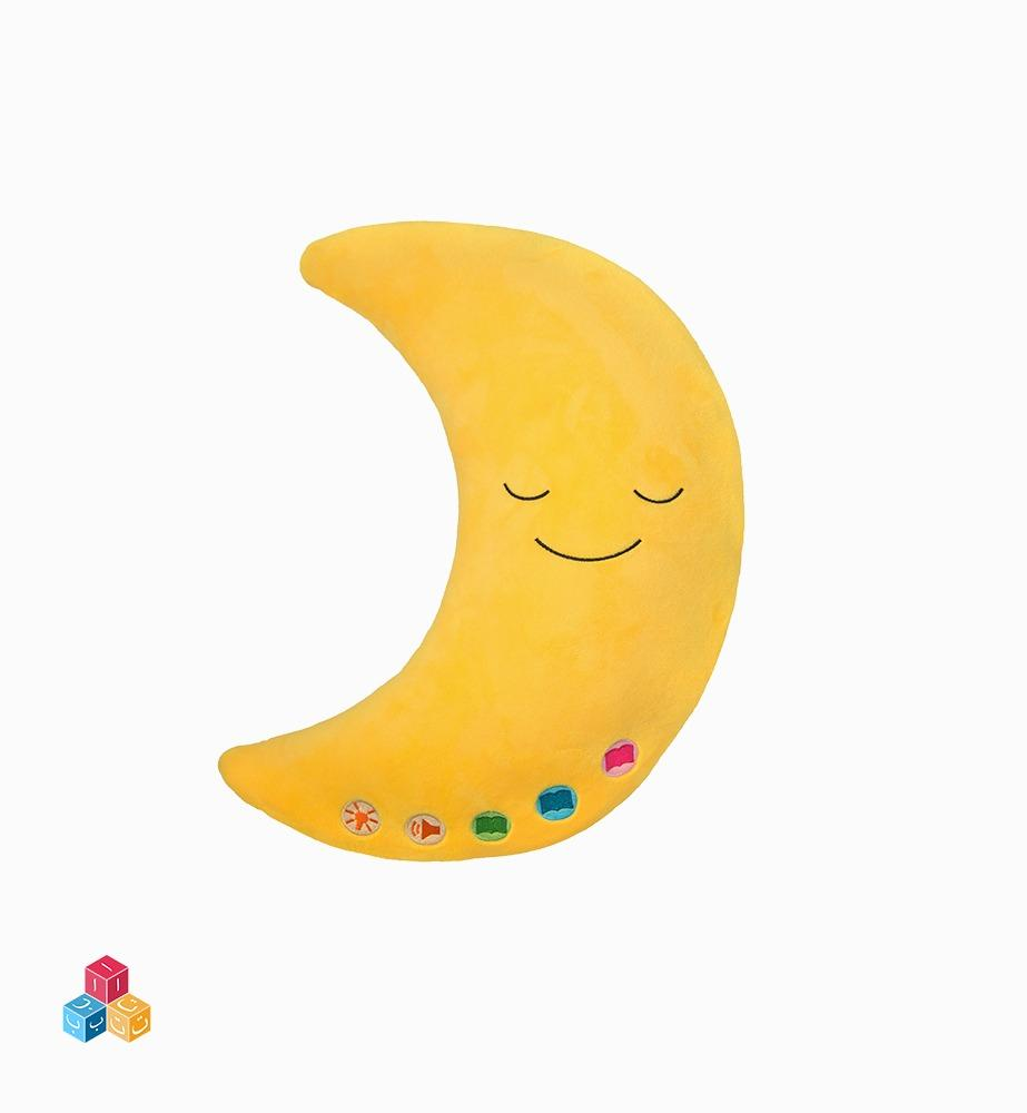 My Quran Moon Pillow - Yellow - Salam Occasions - Desi Doll Company