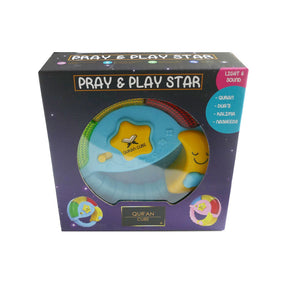 Quran Cube – Pray & Play Star Toy - Blue