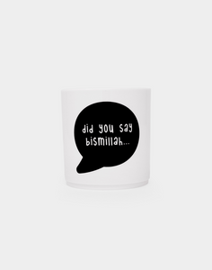 Speech Bubble Bismillah Tumbler (White)