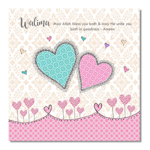 Walima Wedding Card - Love Hearts - Salam Occasions - Islamic Moments