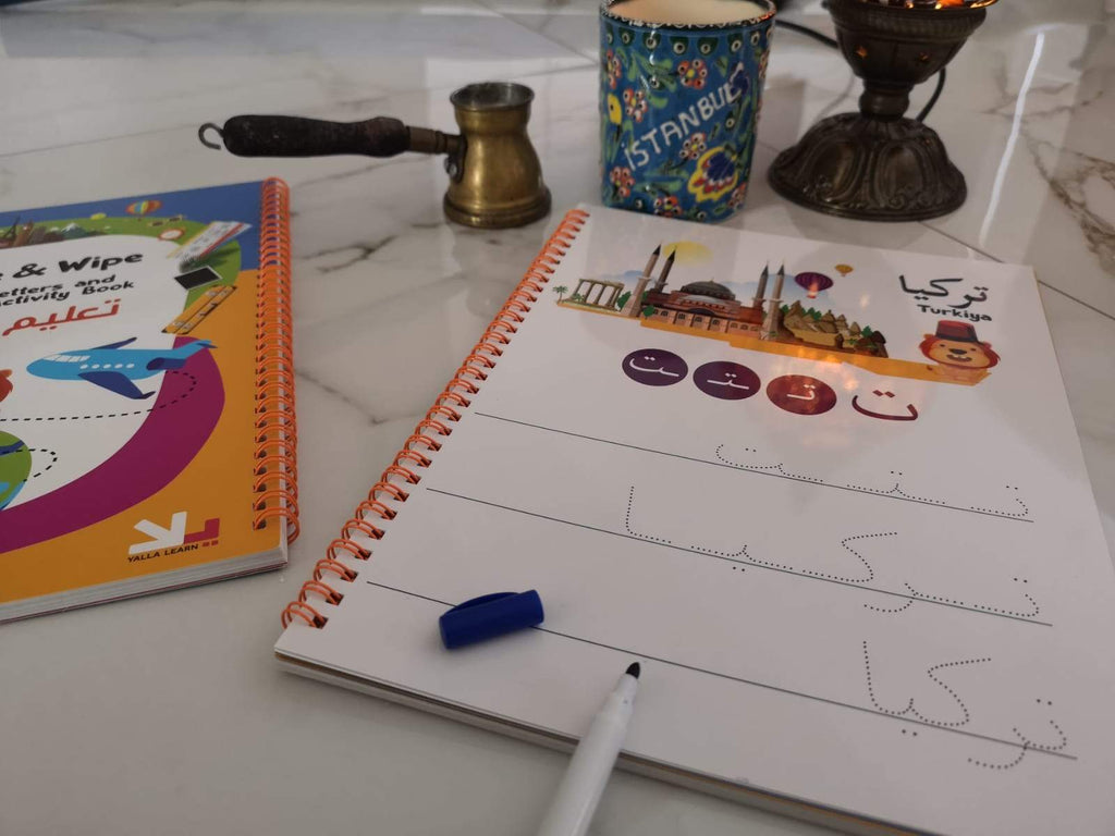 Write and Wipe Arabic Letters & Number Activity Book: Level 1 - Salam Occasions - Yalla Kids