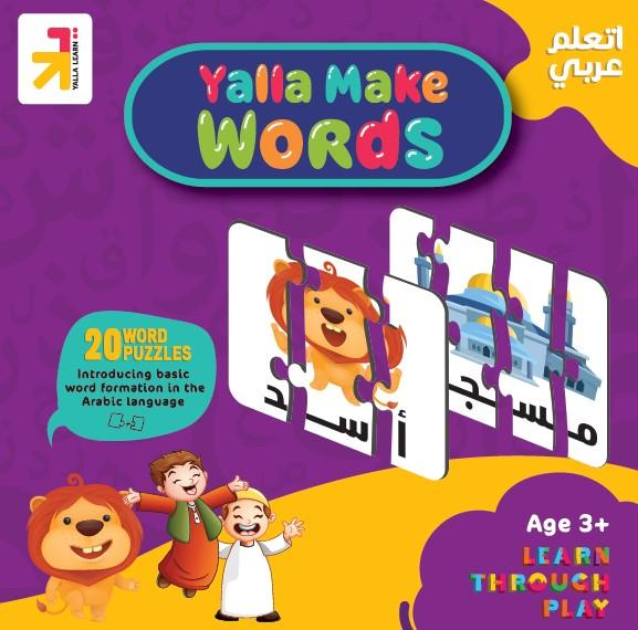 Yalla Make Words Formation Puzzle - Salam Occasions - Yalla Kids