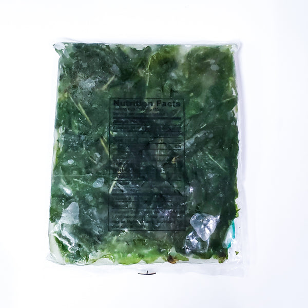 Lucia Frozen Pepper Leaves (Dahon Ng Sili) 8 Oz