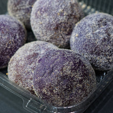 Ube Cheese Pandesal - 6 pcs