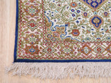 Ivory Traditional Qum Rug, 1'10 x 2' 6