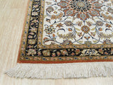 Ivory Traditional Qum Rug